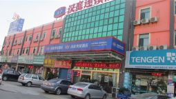 Hanting Hotel Yageer Airport