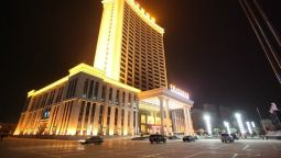 Hotel Wanfu Qixing International - Baoji