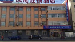Hanting Hotel South Gate Plaza - Yinchuan
