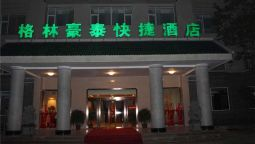 Hotel Green Tree Qingzhou Ancient Songcheng - Weifang