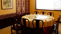 Restaurant Green Tree Qingzhou Ancient Songcheng