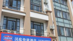 Hanting Hotel North Qingyang Road Branch - Suzhou