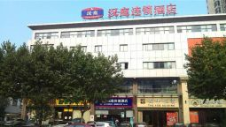Hanting Hotel Walking Street Branch