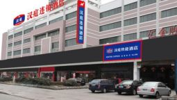 Hanting Hotel Middle Walking Street Branch