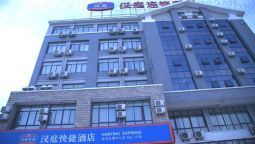 Hanting Hotel Exhibition center - Nantong