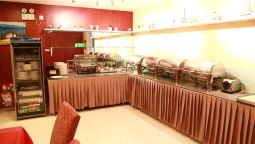 Restaurant Hanting Hotel Anding Square