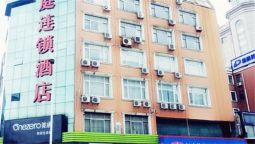 Hanting Hotel Yixing Middle Renmin Road Branch - Wuxi