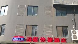 Hanting Hotel New District Branch - Wuxi