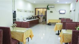 Restaurant Hanting Hotel South Youyi Road Branch