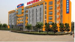Exterior view Hanting Hotel North of fangte