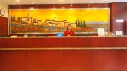 Reception Hanting Hotel Hongxing Road