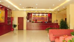 Reception Hanting Hotel East Huanghe Road