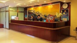 Reception Hanting Hotel Yi Zhuang Branch