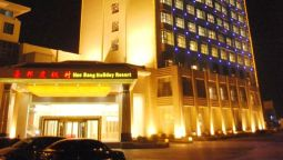Hotel Haobang Holiday