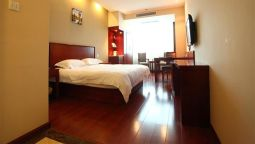 Green Tree Inn Binhai Shizhong Road Business Hotel - Yancheng