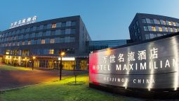 Hotel Maximilian managed by Steigenberger - Beijing