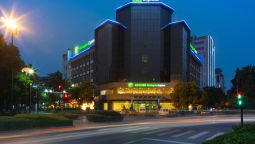 Holiday Inn Express YANGZHOU CITY CENTER - Yangzhou