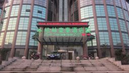 Green Tree Inn Pingling Square - Changzhou