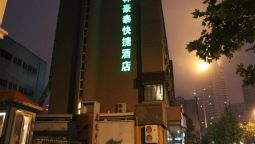 Exterior view Green Tree Inn Qingdao Railway Station Express Hotel