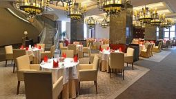 Restaurant Changsha Longhua International Hotel