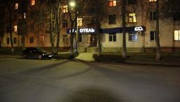 Hotel Prichal House - Ufa