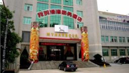 Hotel My Harbour - Xianning