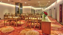 Restaurant Green Tree Inn Ningbo Railway Station Xingning Road Seagull Business