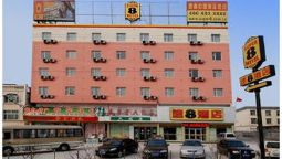 Super 8 Hotel Yishui Central Long Distance Bus Station - Linyi
