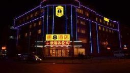 Super 8 Hotel Wenshang Central Long Distance Bus Station - Jining