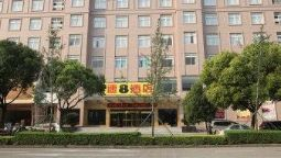 Hotel Super 8 Ningbo Beilun West Hengshan Road