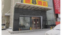 Super 8 Hotel-Linyi Bus Terminal Mainland Chinese Citizens Only - Linyi