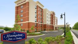 Exterior view Hampton Inn - Suites Washington DC North-Gaithersburg MD