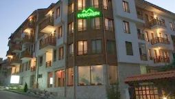Evergreen Aparthotel & Spa - Bansko
