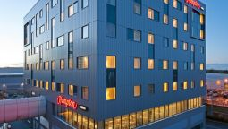 Hotel Hampton by Hilton London Gatwick Airport - London