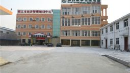 Hotel Green Tree Yushan Road Hongdou Square Business - Zhenjiang