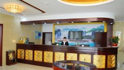 Reception Green Tree Yushan Road Hongdou Square Business