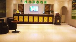 Reception Green Tree Inn Lijiang Minzhu Road Guchengkou