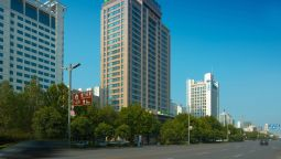 Holiday Inn Express LUOYANG CITY CENTER - Luoyang