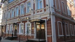 Onegin Boutique Hotel Бутик-Отель Онегин - Saratov