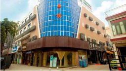 GreenTree Inn Longjiang North Fenghua Road (Domestic only) - Foshan