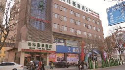 Green Tree Inn Ningxia Zhongwei East Gulou Street Express Hotel (Domestic only) - Zhongwei