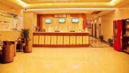 Reception Green Tree Inn Hongqi Guang'an Road