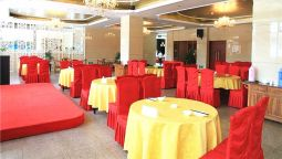 Restaurant Green Tree Xierhuan Botanical garden Business Hotel