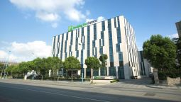 Holiday Inn Express SHANGHAI GONGKANG - Shanghai