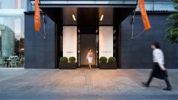 Hotel ANDAZ TOKYO-A CONCEPT BY HYATT - Tokyo