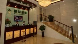 Reception Green Tree West Changjiang Road Kexue Avenue Express