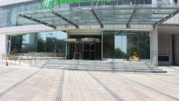 Holiday Inn Express WEIHAI HI-TECH ZONE - Weihai