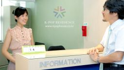 Reception K-Pop Residence Myeongdong II