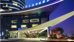 Hotel InterContinental CHANGSHA - Changsha