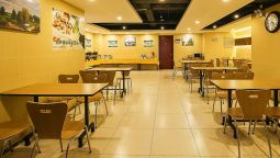Restaurant Green Tree East Train Station East Fengxiang Road Business Hotel